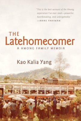 homecomer